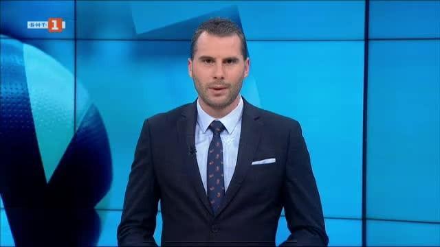 Спортна емисия, 23:25– 2 юни 2020 г.