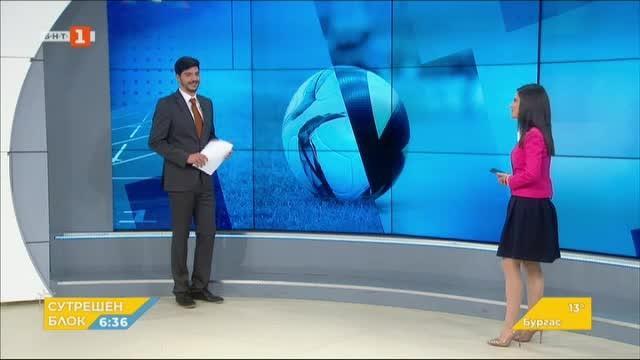 Спортна емисия, 6:30 – 3 юни 2020 г.