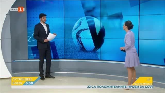 Спортна емисия, 6:30 – 4 юни 2020 г.