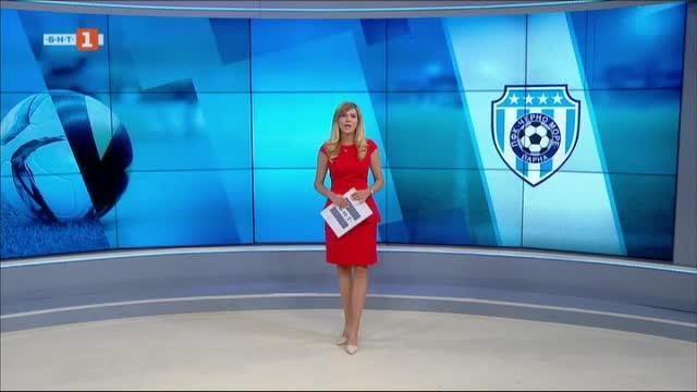 Спортна емисия, 12:25 – 4 юли 2020 г.