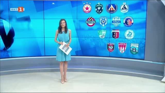 Спортна емисия, 12:25 – 5 юни 2020 г.