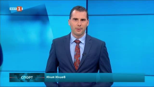 Спортна емисия, 20:50– 5 юни 2020 г.