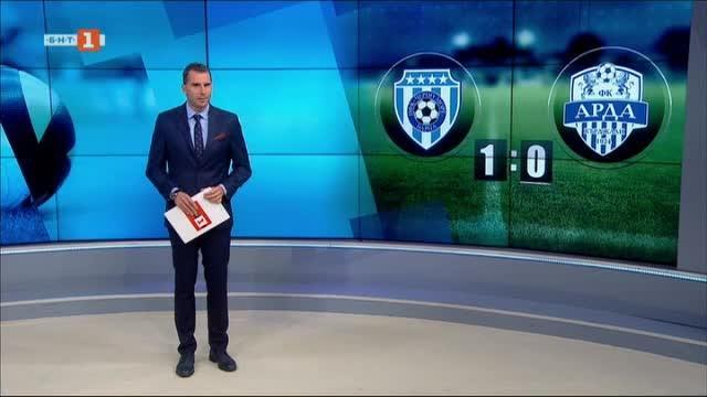 Спортна емисия, 20:50 – 7 юли 2020 г.