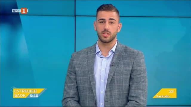 Спортна емисия, 6:30 – 7 юли 2020 г.