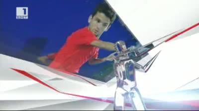 Спортна емисия – 20:40, 7 септември 2013