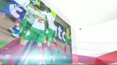 Спортна емисия – 20:50, 8 май 2013