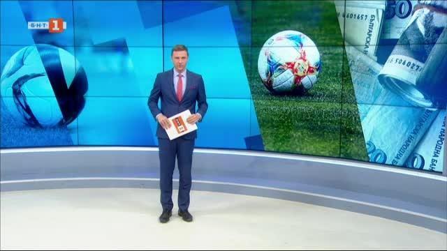 Спортна емисия, 20:50 – 8 юни 2020 г.