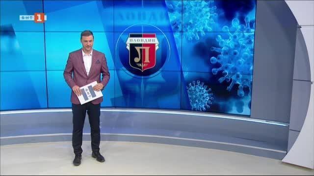 Спортна емисия, 12:25 –  юли 2020 г.