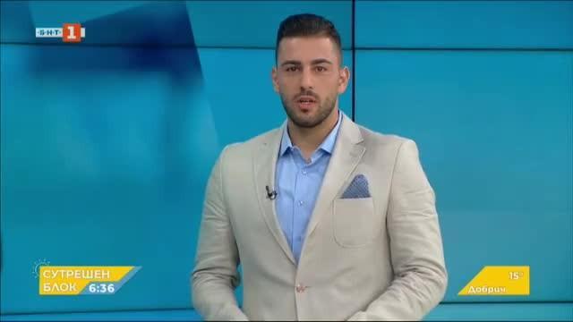 Спортна емисия, 6:30 – 8 юли 2020 г.