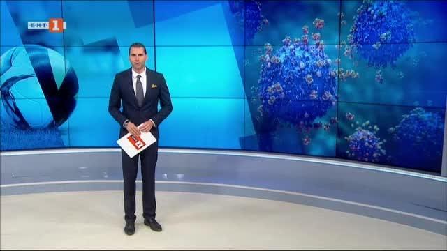 Спортна емисия, 20:45 – 9 юли 2020 г.