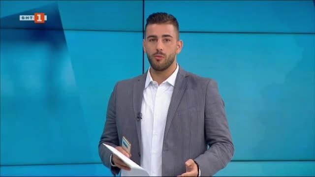 Спортна емисия, 6:30 – 9 юли 2020 г.