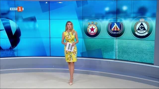 Спортна емисия, 20:45 – 12 юли 2020 г.