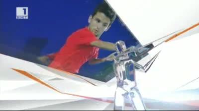 Спортна емисия – 12:30, 13 юли 2013