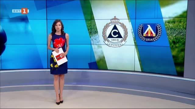 Спортна емисия, 20:45 – 13 юли 2020 г.