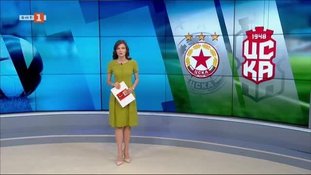 Спортна емисия, 20:45 – 14 юли 2020 г.