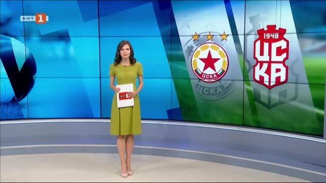 Спортна емисия, 23:25 – 14 юли 2020 г.