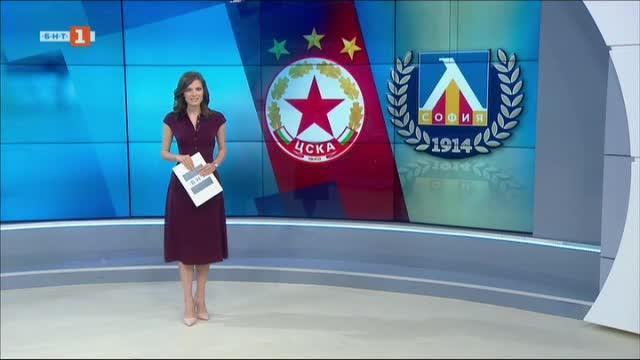 Спортна емисия, 20:45 – 15 юни 2020 г.