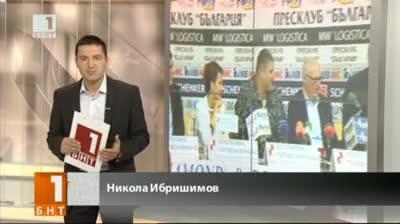 Спортна емисия – 12:30, 17 май 2013