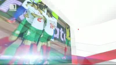 Спортна емисия - 20:45, 17 май 2013