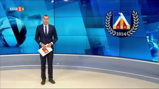 Спортна емисия, 20:50 – 17 юли 2020 г.