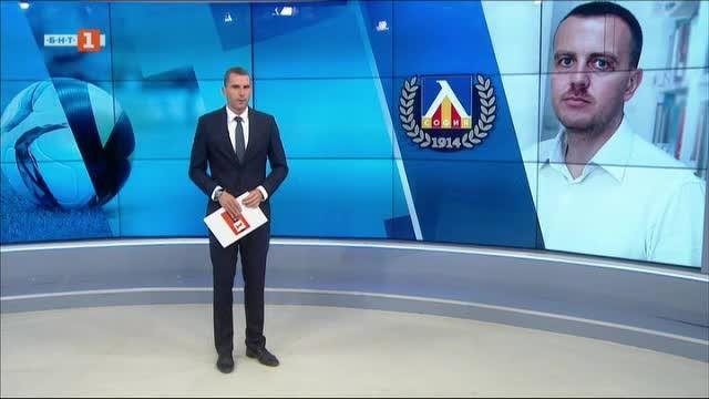 Спортна емисия, 20:45 – 19 юли 2020 г.