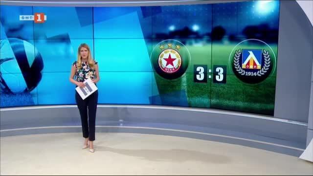 Спортна емисия, 20:50 – 20 юни 2020 г.