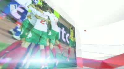 Спортна емисия – 20:45, 21 май 2013