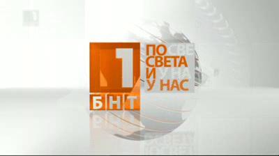 Спортна емисия, 12:25 – 27 април 2014