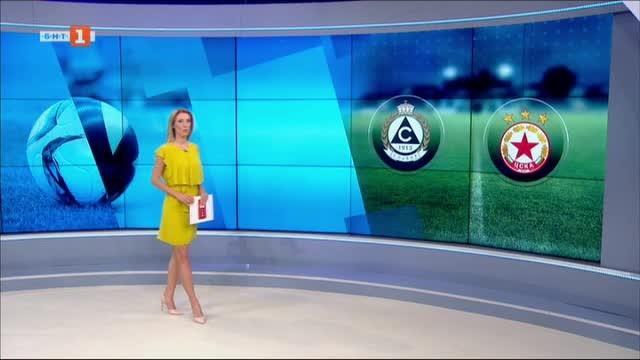 Спортна емисия, 20:50 – 27 юни 2020 г.
