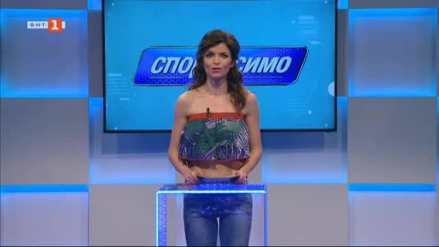 Спортисимо - 01.05.2019