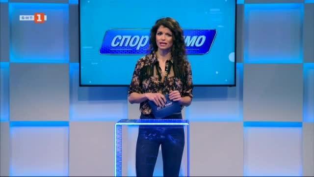 Спортисимо - 07.05.2019