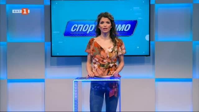 Спортисимо - 09.05.2019