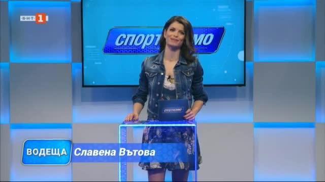 Спортисимо - 13.05.2019