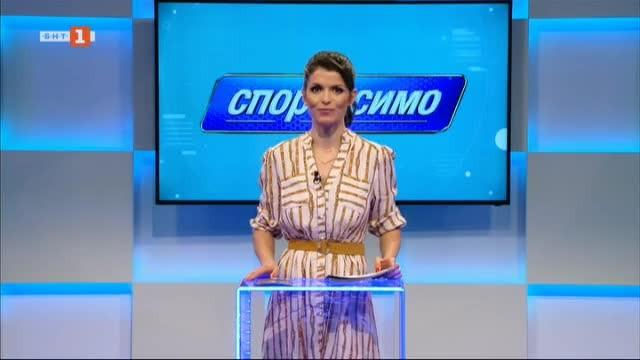 Спортисимо - 16.04.2019