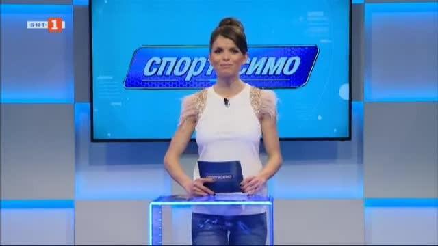 Спортисимо - 16.05.2019