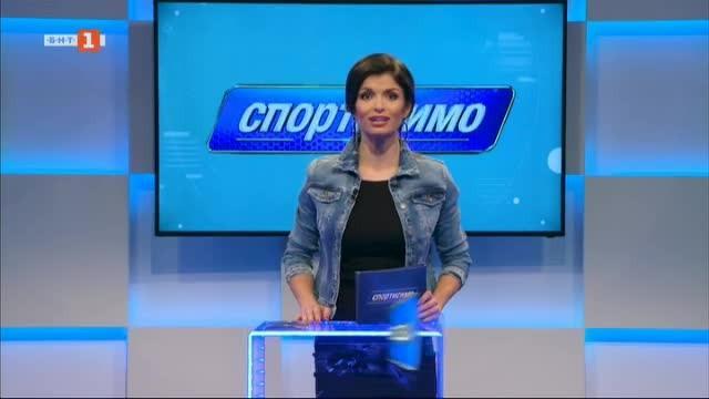 Спортисимо - 19.04.2019
