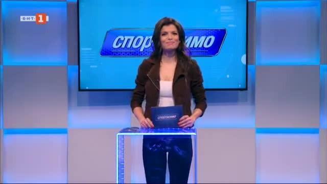 Спортисимо - 22.04.2019