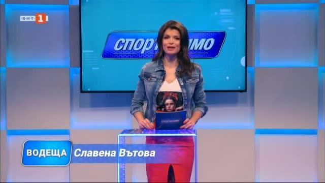 Спортисимо - 23.04.2019