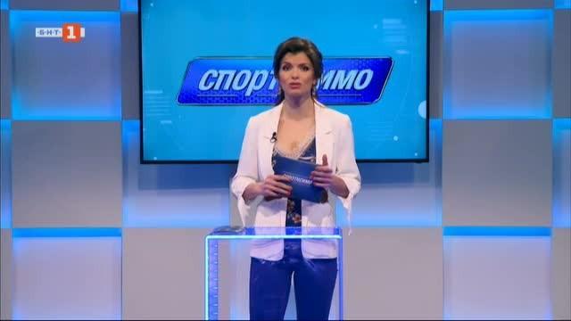 Спортисимо - 25.04.2019