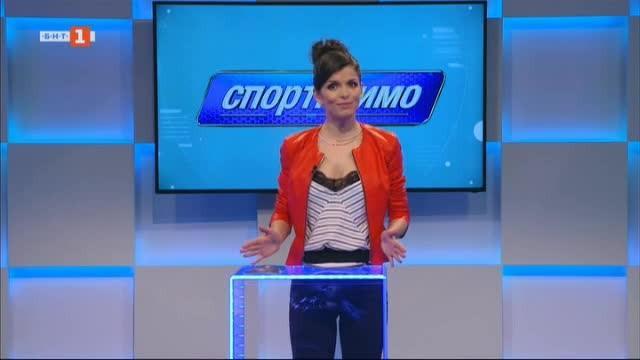 Спортисимо - 29.04.2019