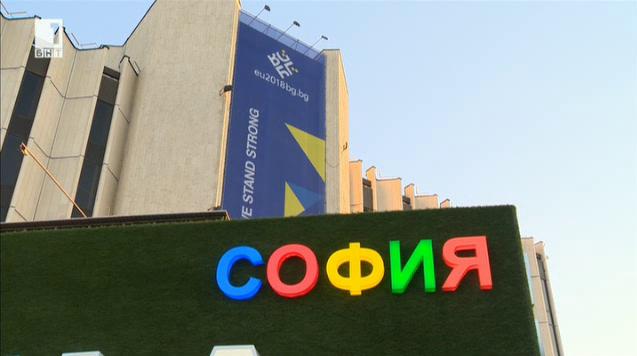 Зад кулисите на срещата на върха в София