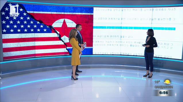 САЩ и Южна Корея ще продължават да работят за среща между Вашингтон и Пхенян