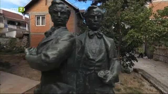 Срещи на първия ред: Теодора Димова с братя Миладинови