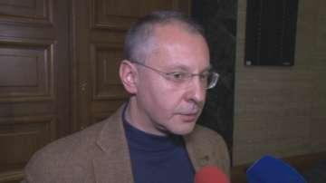 SOFIA CITY COURT ACQUITTED FORMER SOCIALIST PM STANISHEV OVER LOSING 7 SECRET DOCUMENTS
