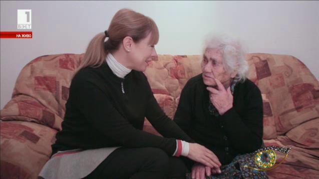 """102-годишната баба Севда в """"Столетниците на България"""""""