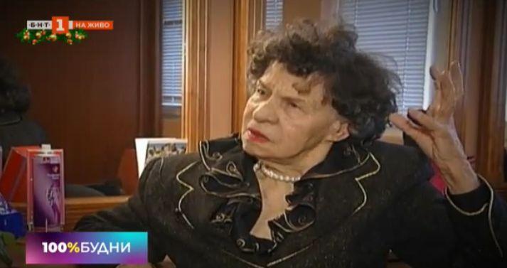 Bulgarian stage and screen actress Stoyanka Mutafova dies aged 97