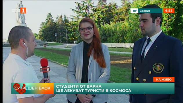 Студенти от Варна ще лекуват туристи в Космоса