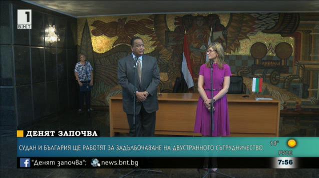 България и Судан ще работят за задълбочаване на двустранното сътрудничество