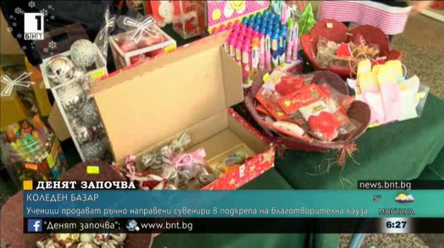Ученици продават ръчно направени сувенири в подкрепа на благотворителна кауза