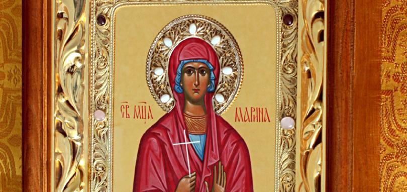 Православната църква почита Света великомъченица Марина
